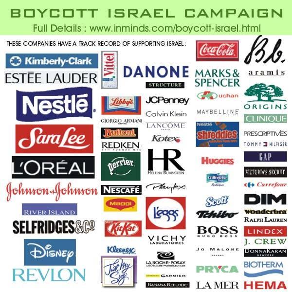 boycott,israel,2.jpg